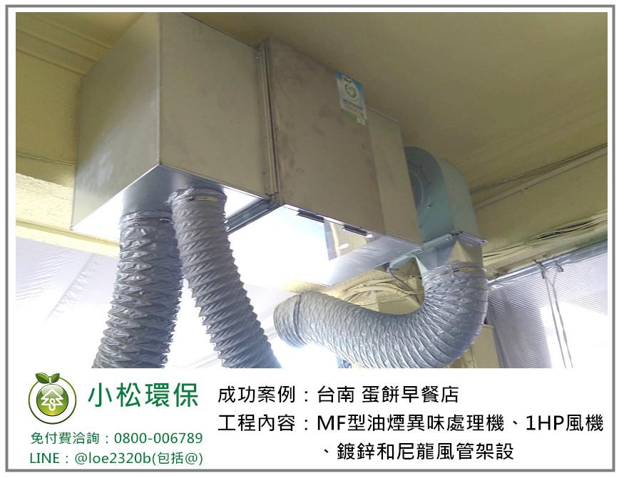 1100526MF1HP